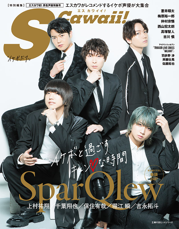 SparQlew
